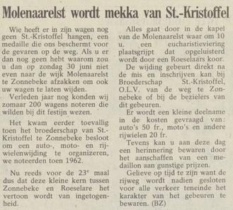wekelijks nieuws 28-06-1985